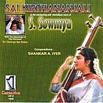 S. Sowmya Sai Kirthananjali
