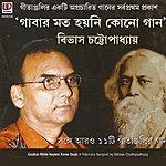 Rabindranath Tagore Gaabar Moto Hoyeni Kono Gaan