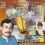 Rabindranath Tagore Jharer Kheya