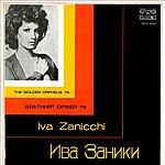 "Iva Zanicchi Recital At The Festival ""the Golden Orpheus '76"" (Accompaniment ""children Of The Sun"" - Live In Bulgaria)"