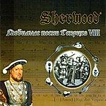 Sherwood Lyubimye Pesni Genrikha VIII