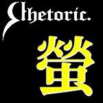 Rhetoric Hotaru