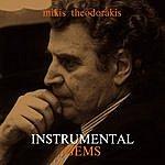 Mikis Theodorakis Instrumental Gems