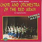 Red Army Choir Russian Folk Songs, Vol. 2