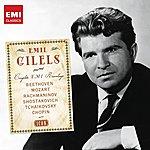 Emil Gilels Icon: Emil Gilels