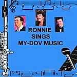 Ronnie Dove Ronnie Sings My-Dov-Music