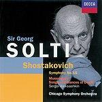Sergei Aleksashkin Shostakovich::symphony No.15 /Mussorgsky: Songs & Dances Of Death Etc.