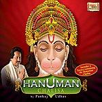 Pankaj Udhas Hanuman Chalisa By Pankaj Udhas