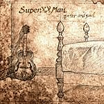 Super XX Man Peter And Paul [Single]