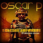 Oscar P Talking Japanese: Remastered