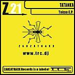 Tatanka Tokyo E.P.