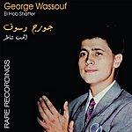 George Wassouf El Hob Shatter- Rare Recording