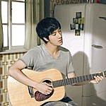 Leehom Wang Chai MI You Yan Jiang Cu Cha