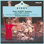 Sergei Leiferkus Prokofiev: The Fiery Angel (2 CDs)