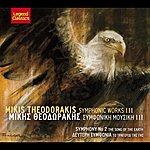 Mikis Theodorakis Symfoniki Mousiki III Defteri Symfonia To Tragoudi Tis Gis