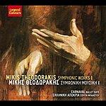Mikis Theodorakis Symfoniki Mousiki I Elliniki Apokria
