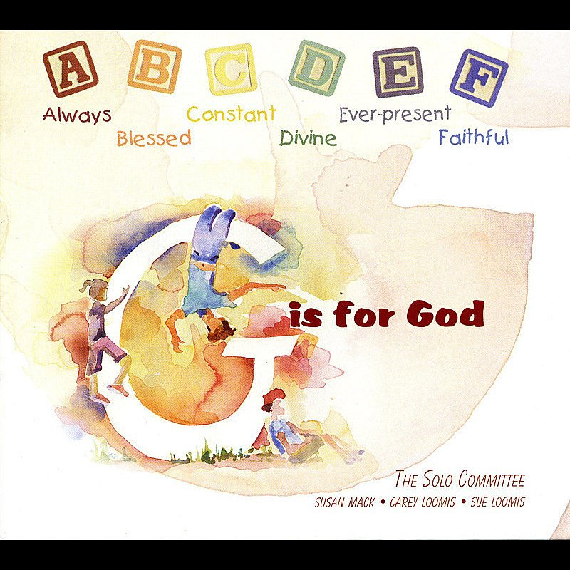 Cover Art: G Is For God