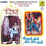 Usha Mangeshkar Pinjara/Chandanachi Choli Ang Ang Jaali