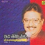 S.P. Balasubrahmanyam Idhi Tholi Pata - Hits Of S.p. Balu - Vol.1