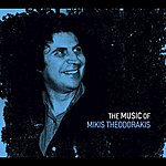 Mikis Theodorakis The Music Of Mikis Theodorakis