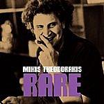 Mikis Theodorakis Rare