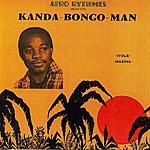Kanda Bongo Man Iyole, Mazina