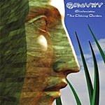 Gravity Sinfonietta: The Aching Garden