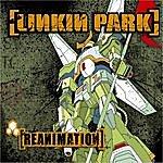 Linkin Park Reanimation (Itunes Digital Bundle)
