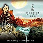 Kitaro Sacred Journey Of Ku-Kai, Volume 4