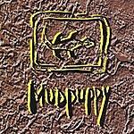Mudpuppy Mudpuppy