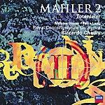"Melanie Diener Mahler: Symphony No.2 - ""Resurrection""/Totenfeier (2 CDs)"