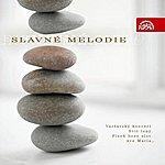 Josef Suk Famous Melodies