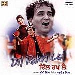 Lucky Singh DIL Rakh Lai (Lucky Singh)