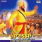 Arvinder Singh Khalsa *300 Year