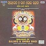 Akshaya Mohanty Songs From The Land Of Jagannath