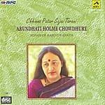 Arundhati Holme Chowdhury Arundhati Holme Chowdhury -Tagore
