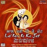 Gurcharan Pohli Lal Pari Pe Jatt-Hits Of Pohli & Pammi