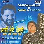 K. Deep Mai Mohno Posti London Canada Wich