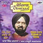 Asa Singh Mastana Bemisaal -Asasingh Mastana (Vol-1)