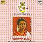 Swagatalakshmi Dasgupta Om-Vol 1-Swagatalaxmi
