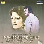Gurcharan Pohli Dukhre Chareyan De