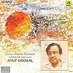 Anup Ghosal Ganga Sindhu Narmada /Anup Ghosal-Nazrul