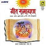 Sudhir Phadke Geet Ramayan - Vol 10