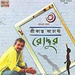 Srikanto Acharya Roddur