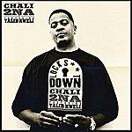 Talib Kweli Lock S**t Down Ep (Feat. Talib Kweli)