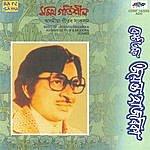 Jayanta Hazarika Best Of Jayanta Hazarika