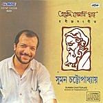 Suman Chatterjee Suman Chatterjee - Esechhi Tomari Dware