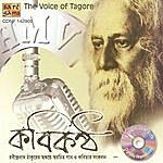 Rabindranath Tagore The Voice Of Tagore - Rabindranath Tagore