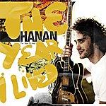 Hanan The Year I Lived