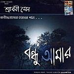 Srabani Sen Bandhu Amar